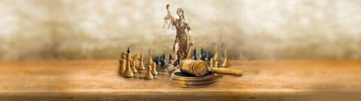 Центр правовой защиты «Афина»